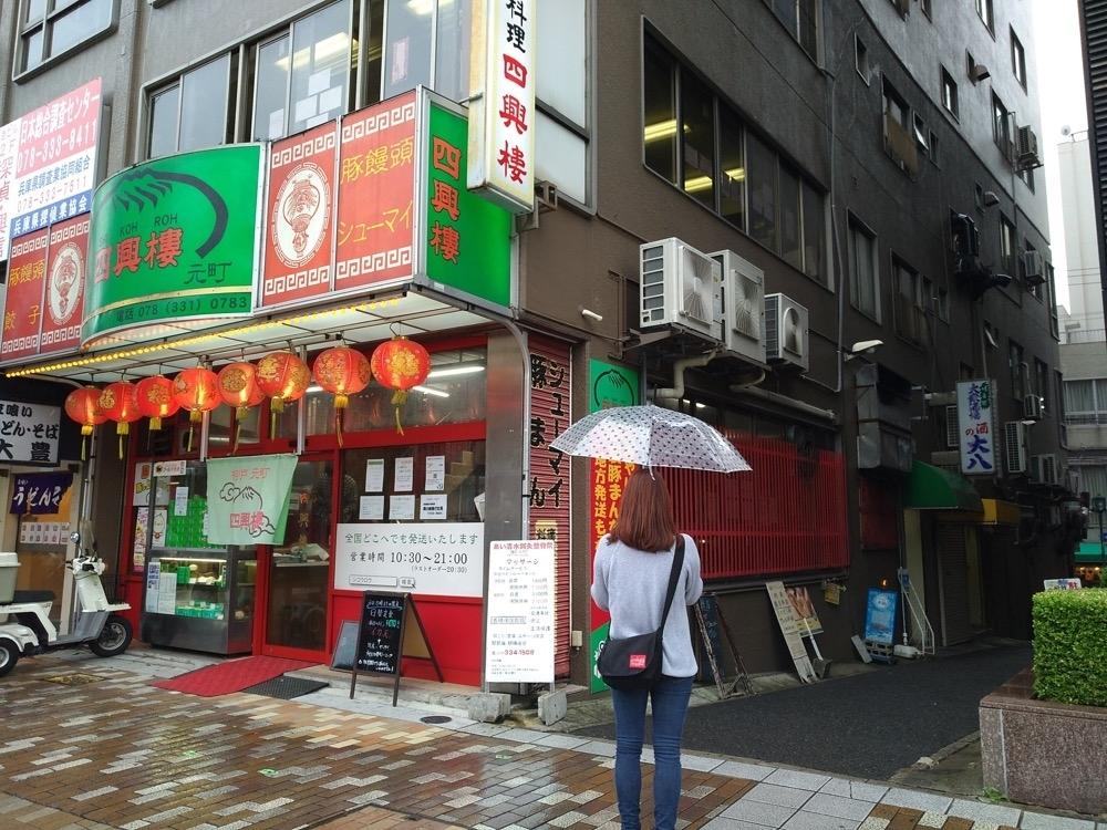 クアトロ コロッケ 神戸
