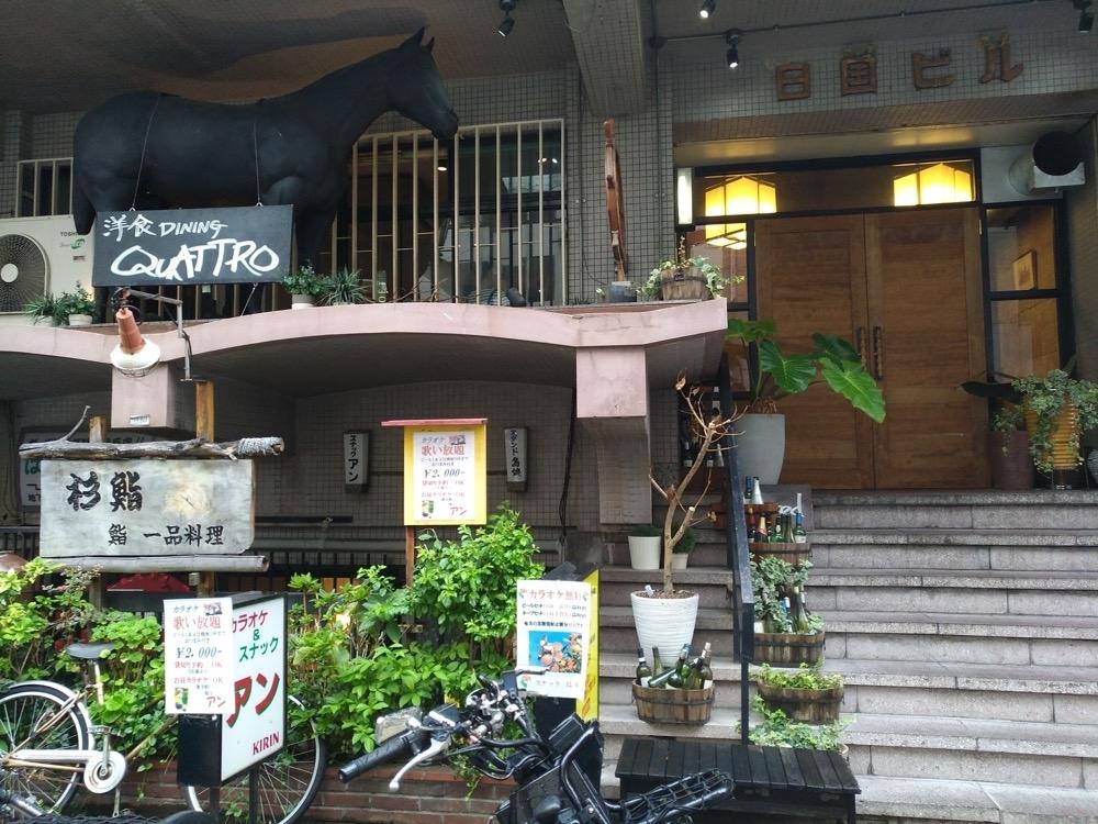 クアトロ 神戸