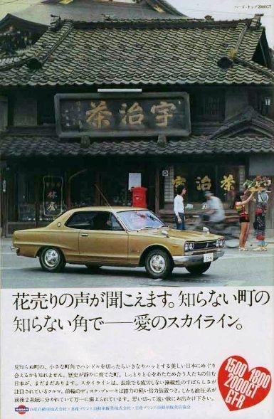 旧車紹介】1969年 今も愛される昭和の名車 5選 - vol.4 兵庫三菱 ...