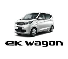 ek wagon ※3
