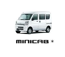 miniCAB ※3