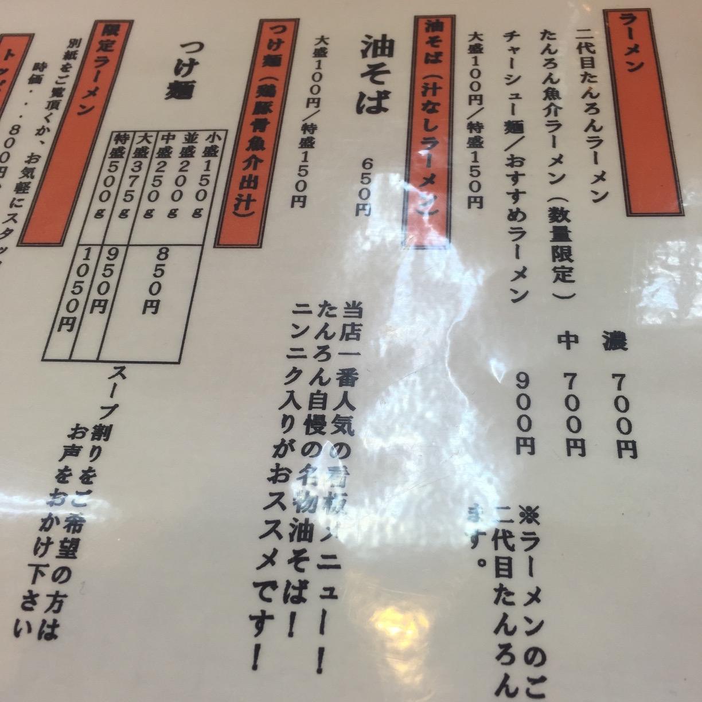 https://www.hyogo-mitsubishi.com/files/tanron_02.jpg