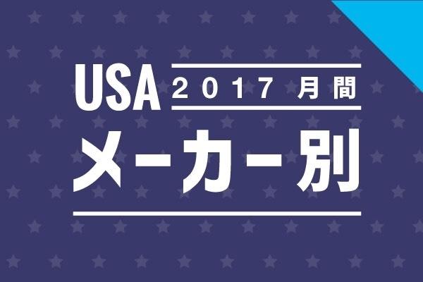 https://www.hyogo-mitsubishi.com/files/usa_maker.jpg