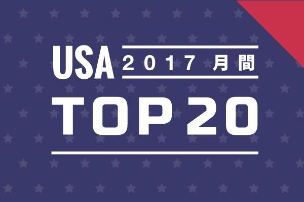https://www.hyogo-mitsubishi.com/files/usa_top20.jpg