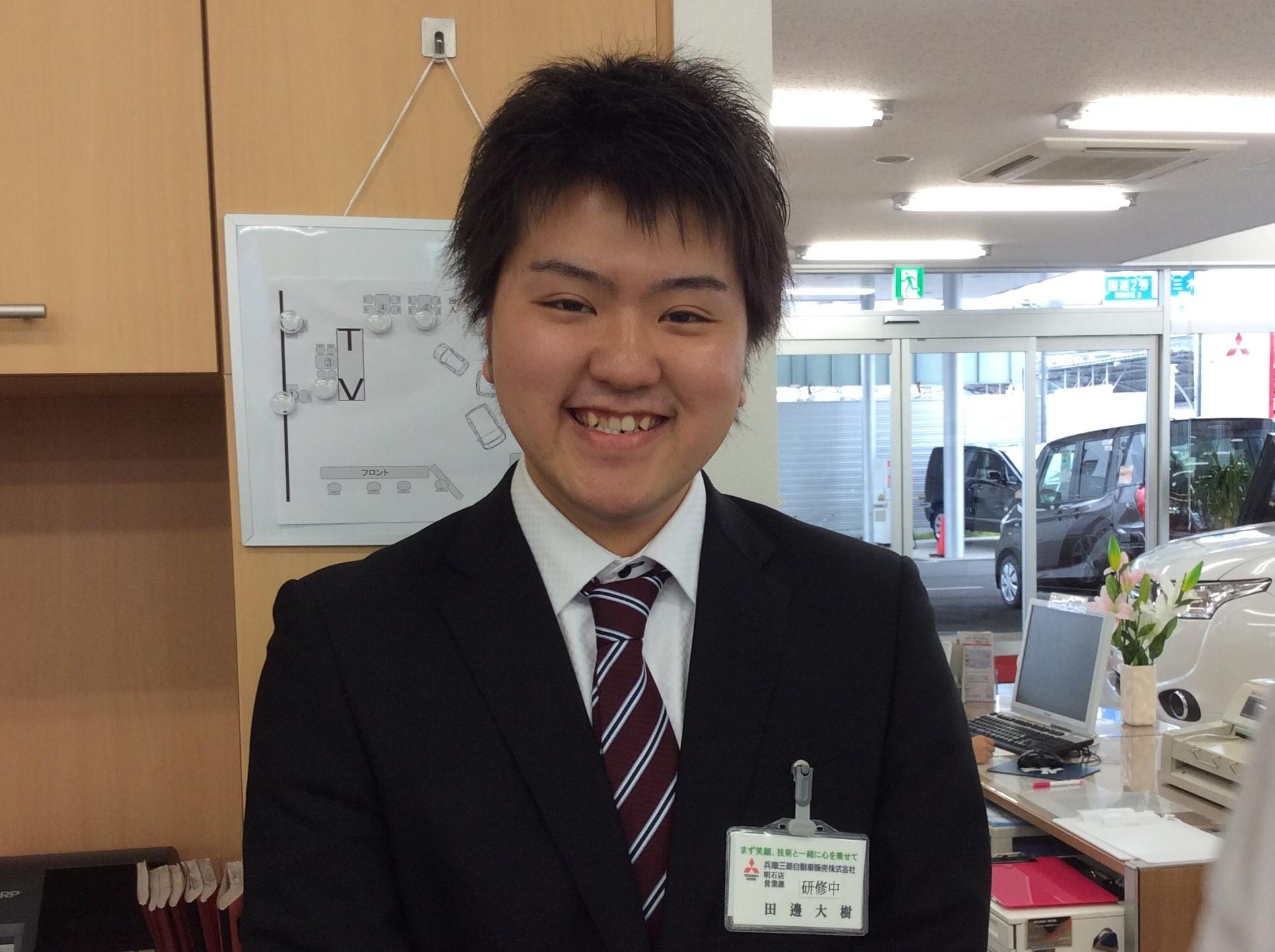 新入社員 田邊 大樹君です! なんと大学時代はエンターテイメントサークルというも... 新入社員
