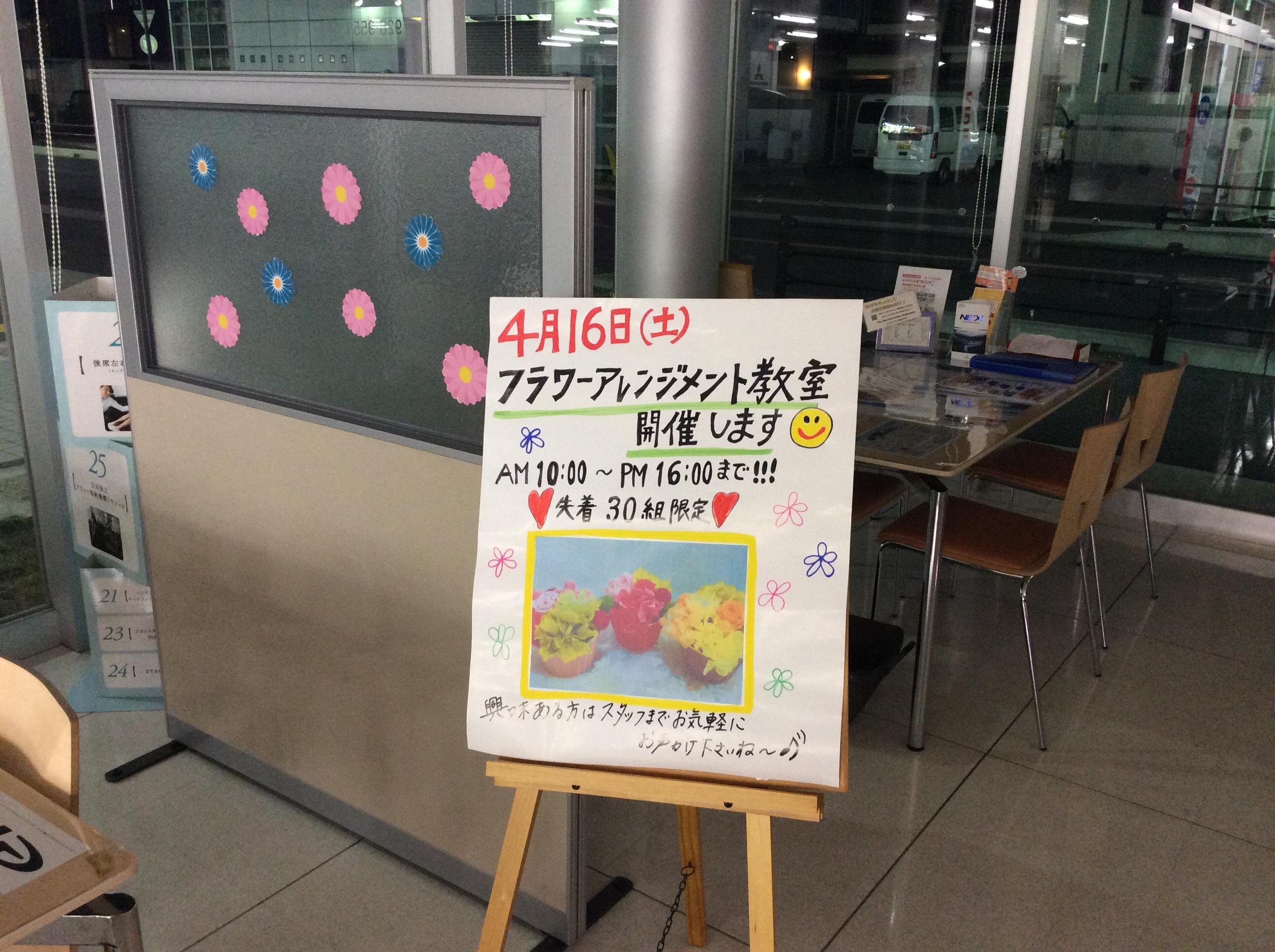 https://www.hyogo-mitsubishi.com/shop/akashi/files/2b62e7d48b4e7c2f4685ce83831735ba2d7103d9.jpg
