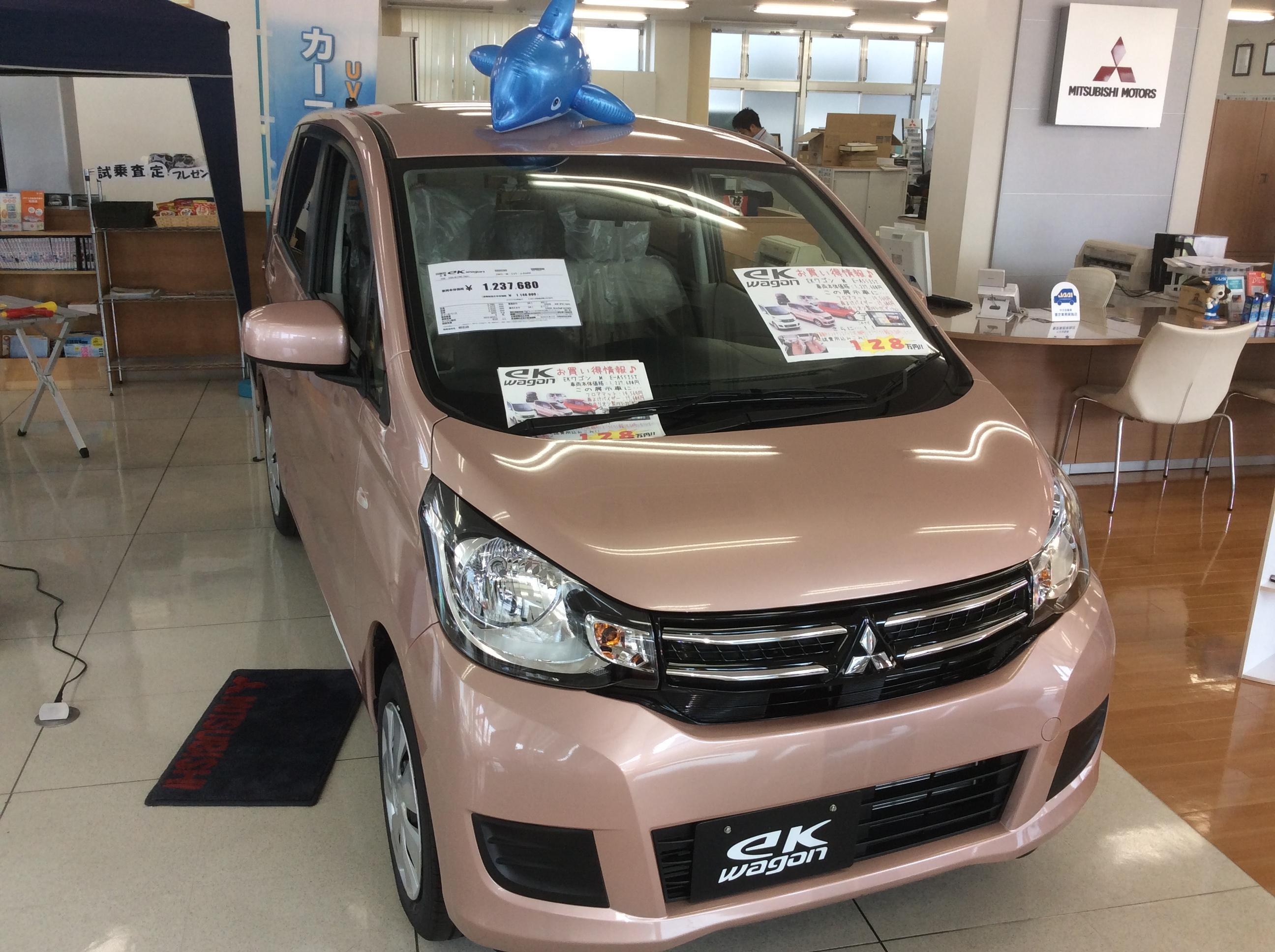 https://www.hyogo-mitsubishi.com/shop/akashi/files/61b2a3dd6781665fb098f3c0a1cedfffc03613bd.jpeg