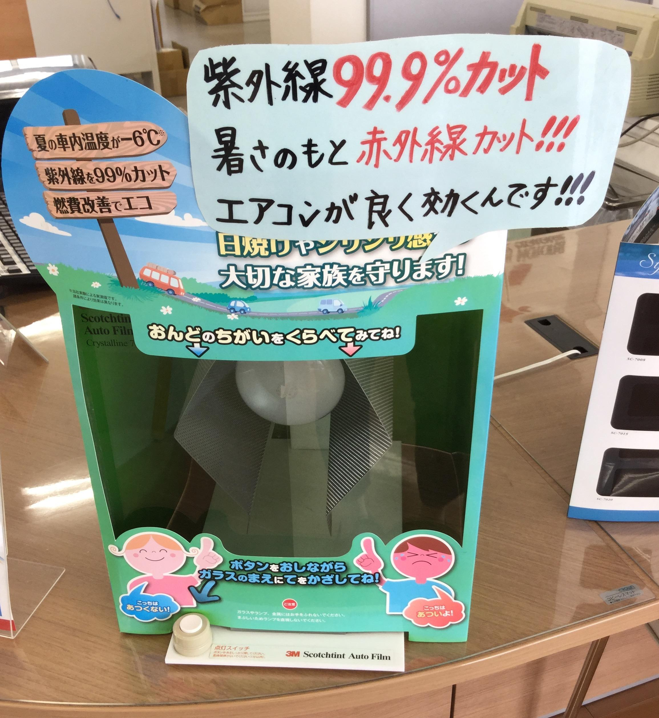 https://www.hyogo-mitsubishi.com/shop/akashi/files/IMG_0121.JPG