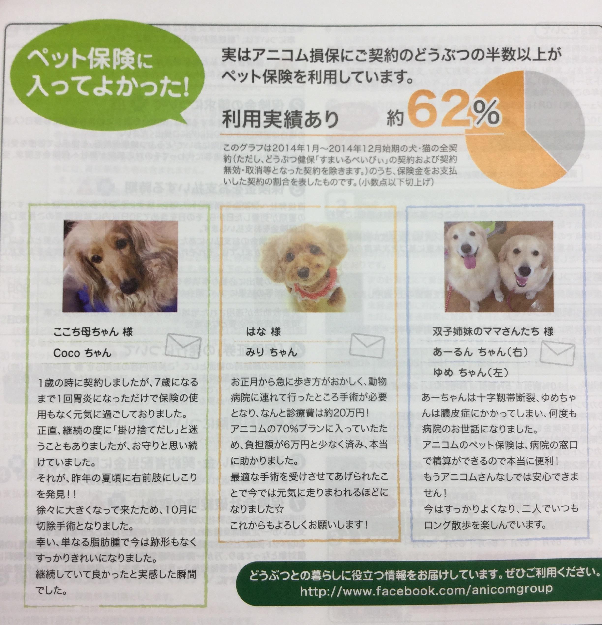 https://www.hyogo-mitsubishi.com/shop/akashi/files/IMG_0143.JPG