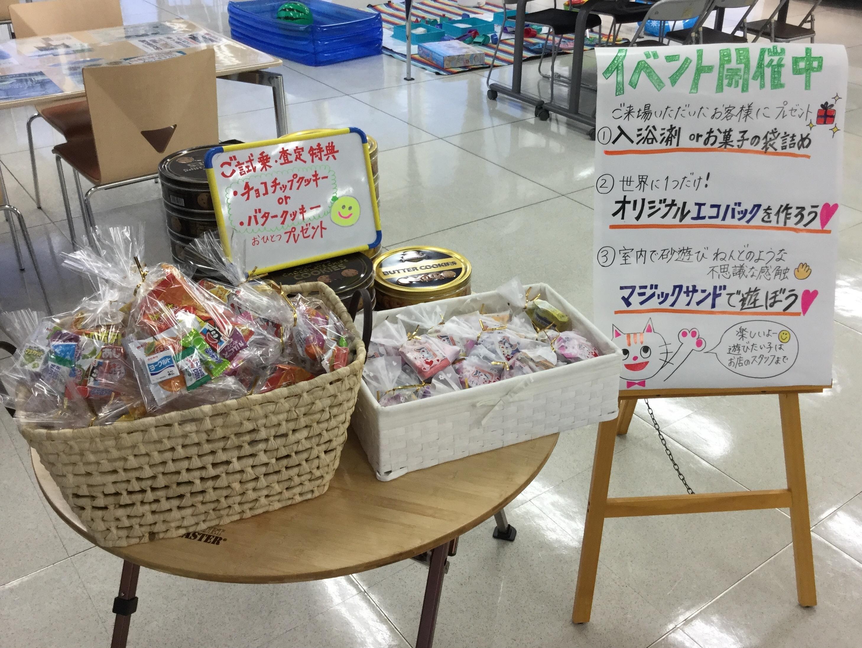 https://www.hyogo-mitsubishi.com/shop/akashi/files/IMG_0148.JPG