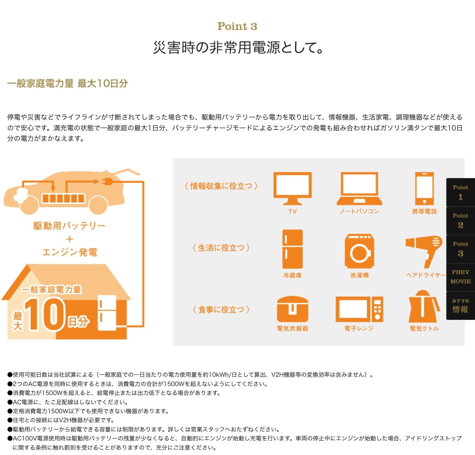 https://www.hyogo-mitsubishi.com/shop/akashi/files/cccb5f6d89cf8df8717bc5977e76c1b23f693e25.jpg