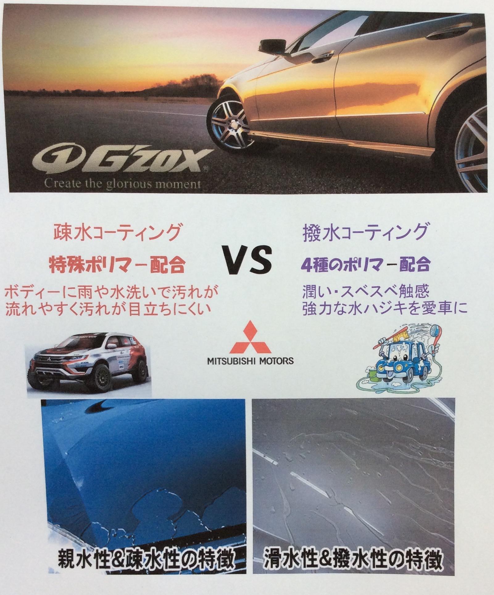 https://www.hyogo-mitsubishi.com/shop/akashi/files/d36b80f5d0252a66d612410e0e3dda467505d13c.jpeg
