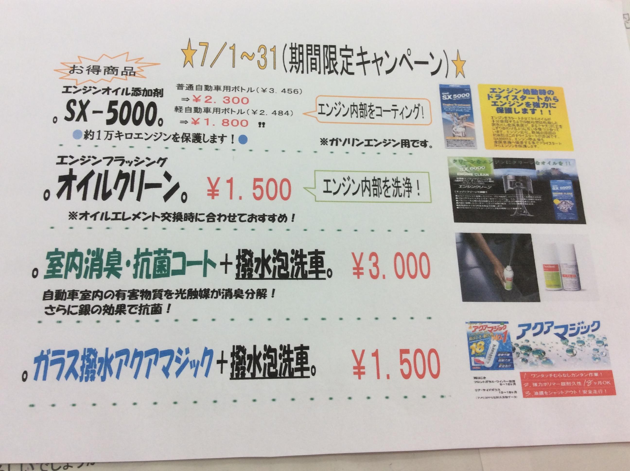 https://www.hyogo-mitsubishi.com/shop/akashi/files/ef8d9b2693ba0d233b5f12ae40f3735e7dc1d18f.jpeg