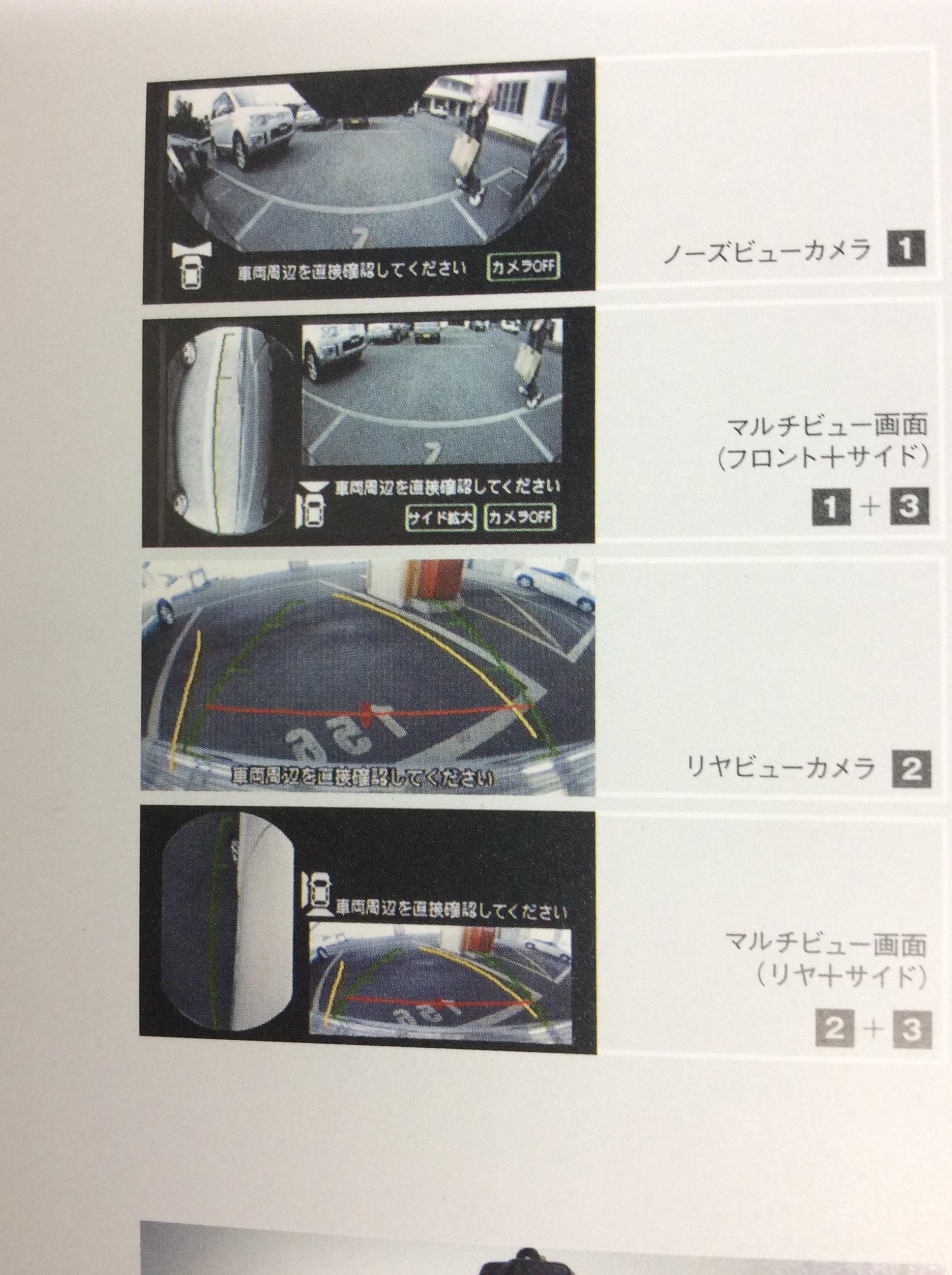 https://www.hyogo-mitsubishi.com/shop/akashi/files/kamera.jpg