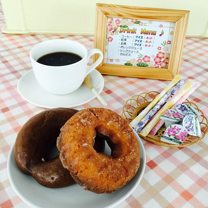 https://www.hyogo-mitsubishi.com/shop/amagasaki/files/%E3%83%89%E3%83%BC%E3%81%AA%E3%81%A4.jpg
