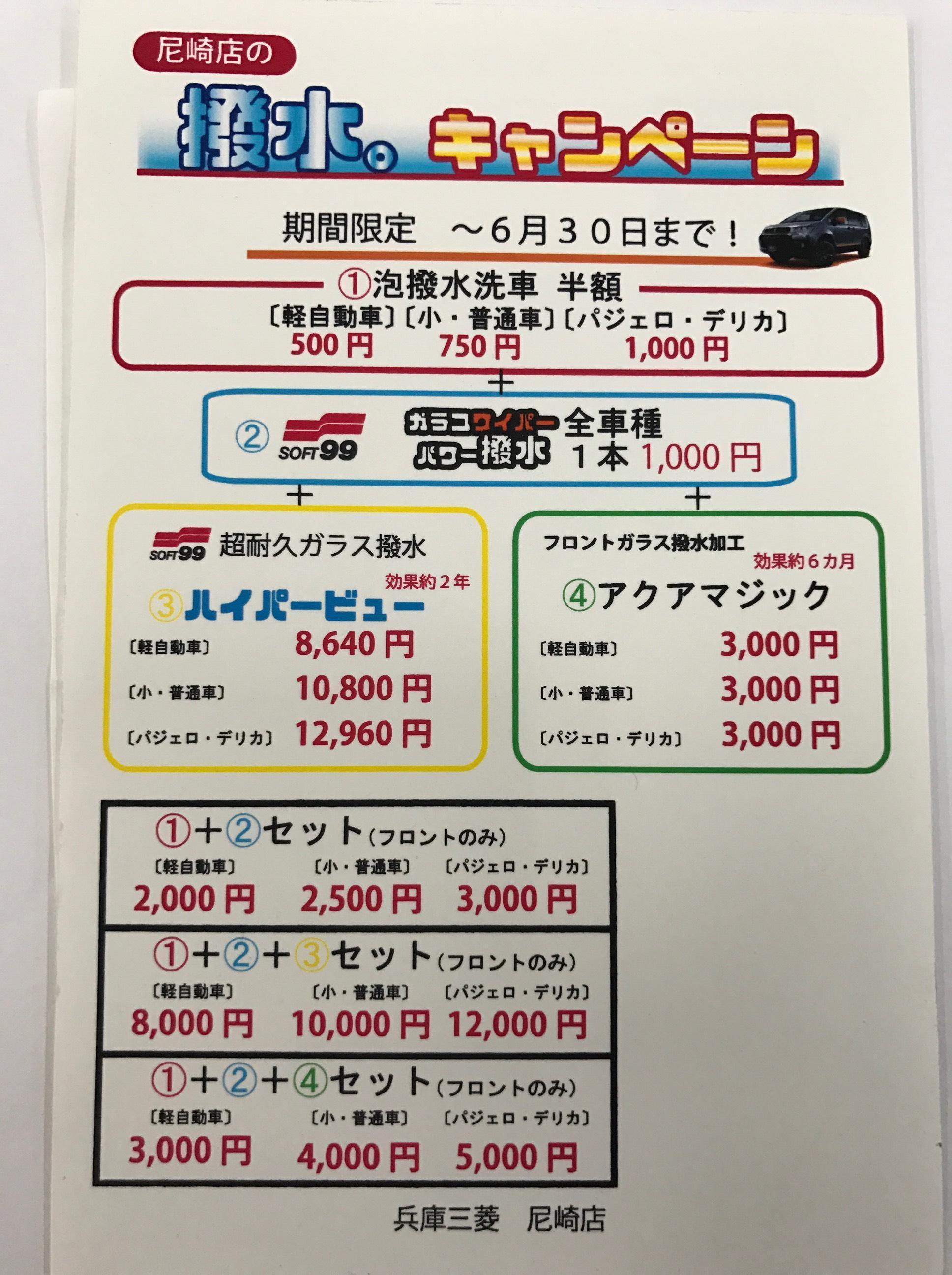 https://www.hyogo-mitsubishi.com/shop/amagasaki/files/8c0fb88d8811c6b110474da248cb0cddccf4926d.jpg