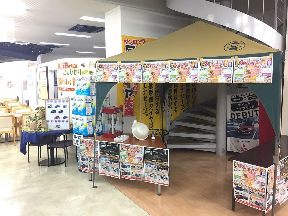 https://www.hyogo-mitsubishi.com/shop/amagasaki/files/IMG_2910.JPG