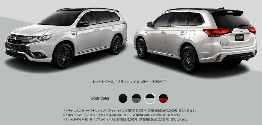 PHEV BLACK EDITION真珠.PNG