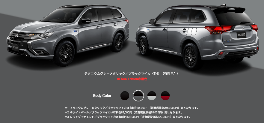 PHEV BLACK EDITION.PNG
