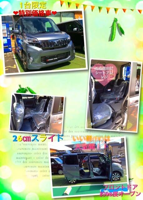 http://www.hyogo-mitsubishi.com/shop/fukae/files/IMG_0298.JPG