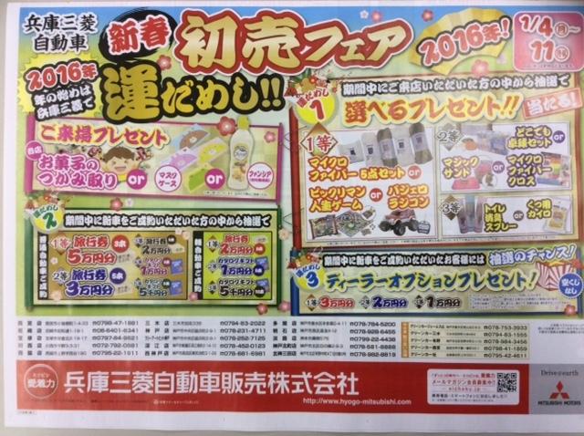 https://www.hyogo-mitsubishi.com/shop/fukae/files/IMG_0430.JPG