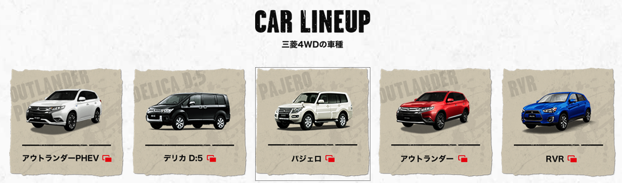 4WD0905-2.PNG