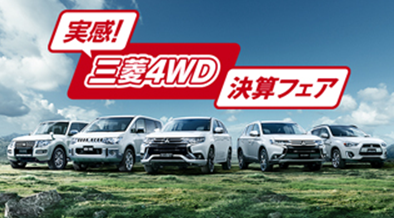4WD0905.PNG