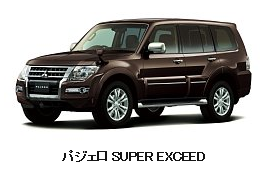 PAJERO10281.PNG