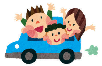 free-illustration-goldenweek-driving-blue.jpg