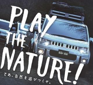 http://www.hyogo-mitsubishi.com/shop/kobekitamachi/files/1c9dc1968a3a58449b4166af12f161ef2aa3f961.jpg