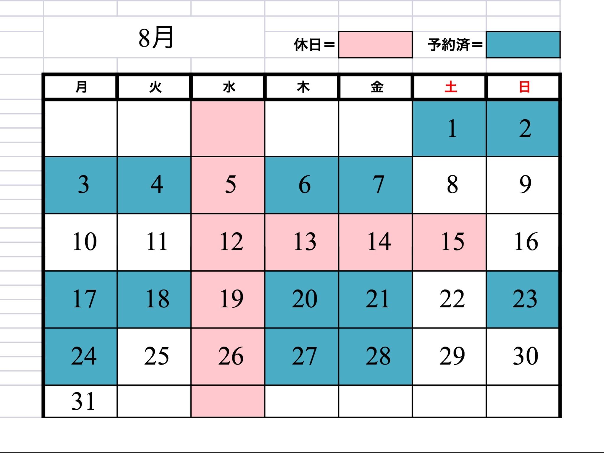 http://www.hyogo-mitsubishi.com/shop/kobekitamachi/files/22f3aba589310afd6a05dd92c452a7d3dccaad94.jpg