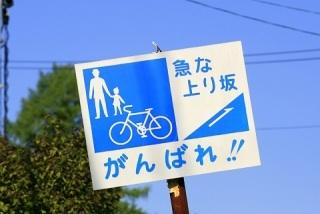 http://www.hyogo-mitsubishi.com/shop/kobekitamachi/files/2754d43e79bb0e0aa99e719feceb847f2a962d5d.jpg