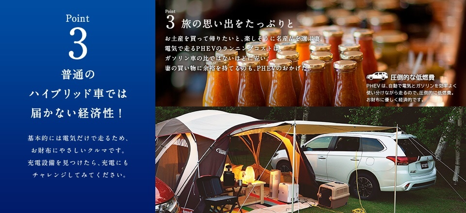 http://www.hyogo-mitsubishi.com/shop/kobekitamachi/files/a3fec5d3ba411866a16fc4b5ff5ace0d39ae4534.jpg