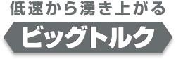 http://www.hyogo-mitsubishi.com/shop/kobekitamachi/files/ce8460489cb6c18dad306decfb5c5a8a49efdb05.jpg