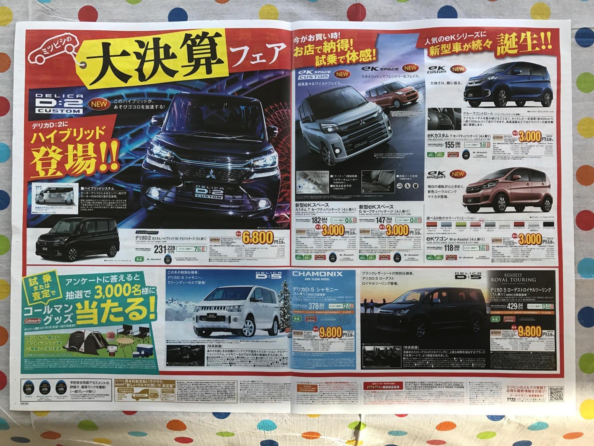 https://www.hyogo-mitsubishi.com/shop/kobekitamachi/files/ef36c93b520f46e6bfd0c848304a6703ae20048b.JPG