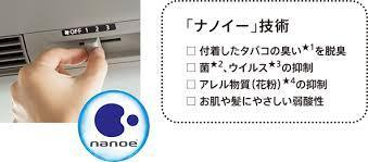 https://www.hyogo-mitsubishi.com/shop/kobekitamachi/files/images%20%282%29.jpg