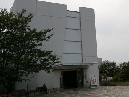 http://www.hyogo-mitsubishi.com/shop/takarazuka/assets_c/2015/05/14-P5110728_R-thumb-500x375-10111.jpg