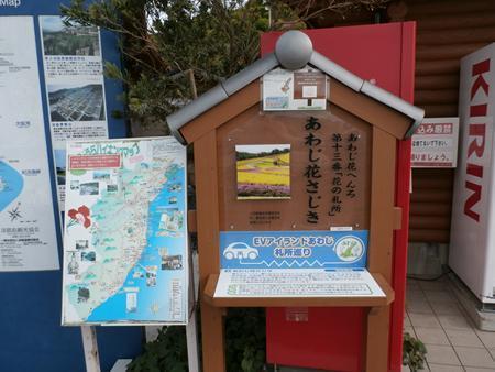 http://www.hyogo-mitsubishi.com/shop/takarazuka/assets_c/2015/05/17-P5110732_R-thumb-500x375-10122.jpg