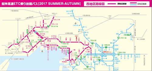 お得な乗車券|乗車券のご案内|阪急電鉄