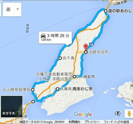 https://www.hyogo-mitsubishi.com/shop/takarazuka/files/00-%E7%84%A1%E9%A1%8C.jpg