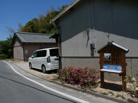 http://www.hyogo-mitsubishi.com/shop/takarazuka/files/05-P5110707_R.JPG