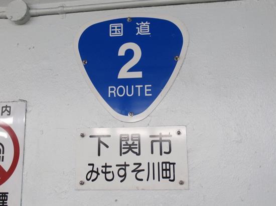 https://www.hyogo-mitsubishi.com/shop/takarazuka/files/1-24-P3263607_R.JPG