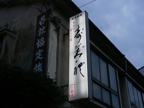 https://www.hyogo-mitsubishi.com/shop/takarazuka/files/1-27-P3263625_R.JPG