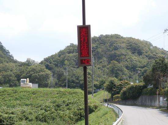 https://www.hyogo-mitsubishi.com/shop/takarazuka/files/1-P8065606_R.JPG
