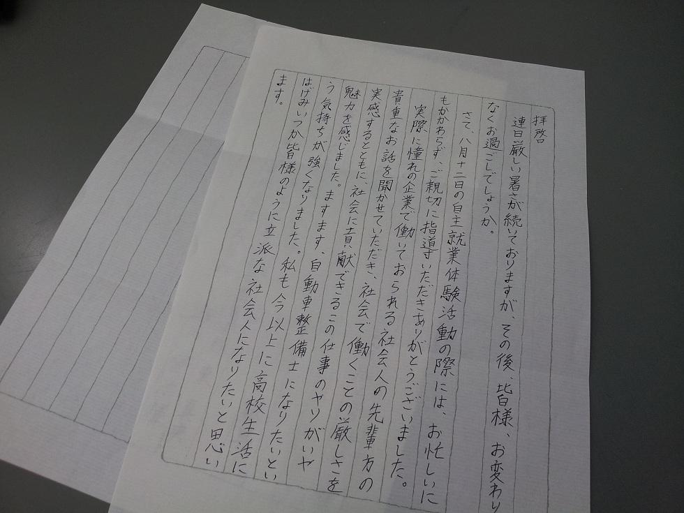 http://www.hyogo-mitsubishi.com/shop/takarazuka/files/20140904_162841.jpg