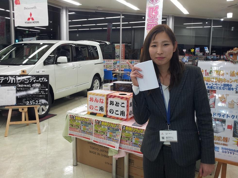 http://www.hyogo-mitsubishi.com/shop/takarazuka/files/20150112_185516.jpg