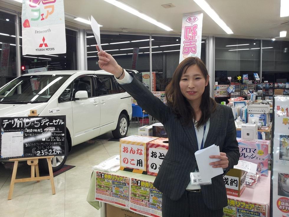 http://www.hyogo-mitsubishi.com/shop/takarazuka/files/20150112_185729.jpg