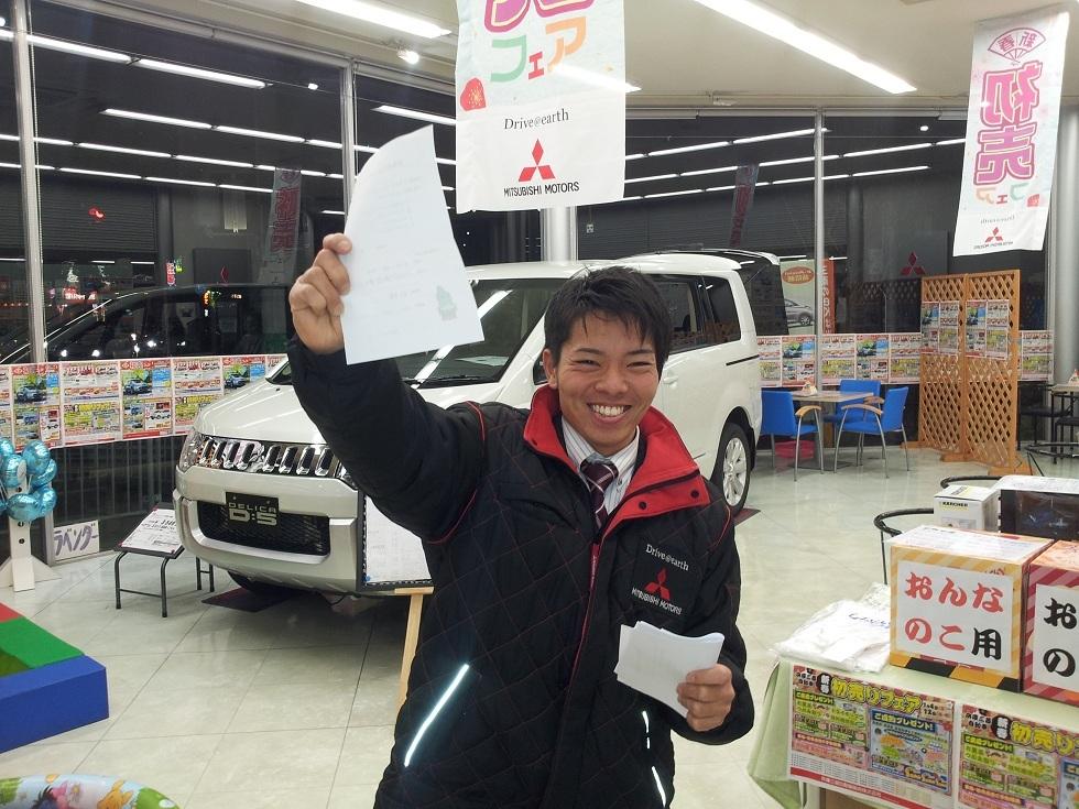 http://www.hyogo-mitsubishi.com/shop/takarazuka/files/20150112_185959.jpg