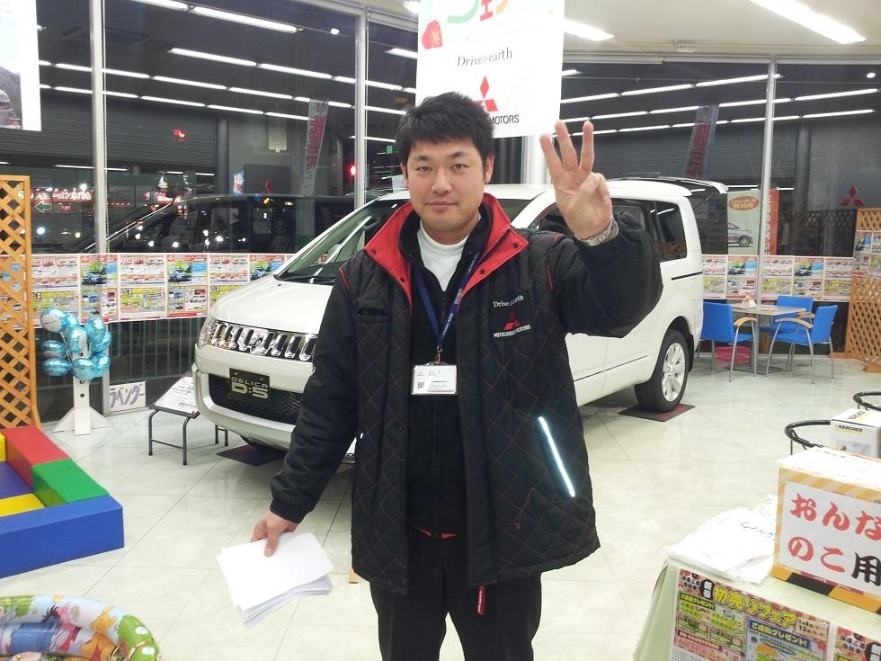 http://www.hyogo-mitsubishi.com/shop/takarazuka/files/20150112_190046.jpg