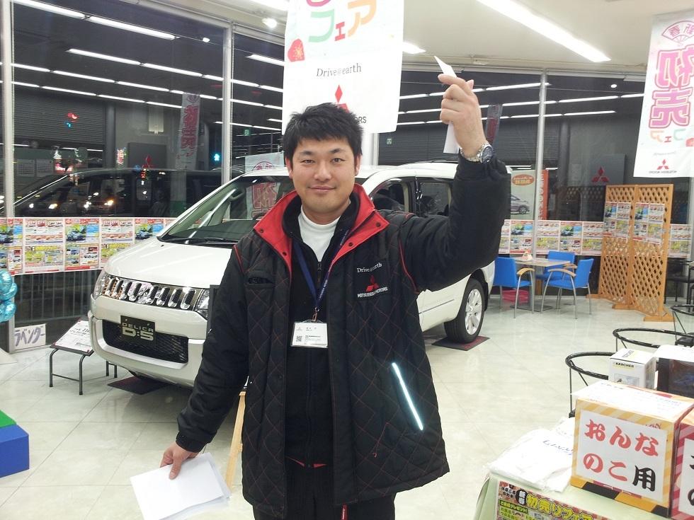 http://www.hyogo-mitsubishi.com/shop/takarazuka/files/20150112_190100.jpg